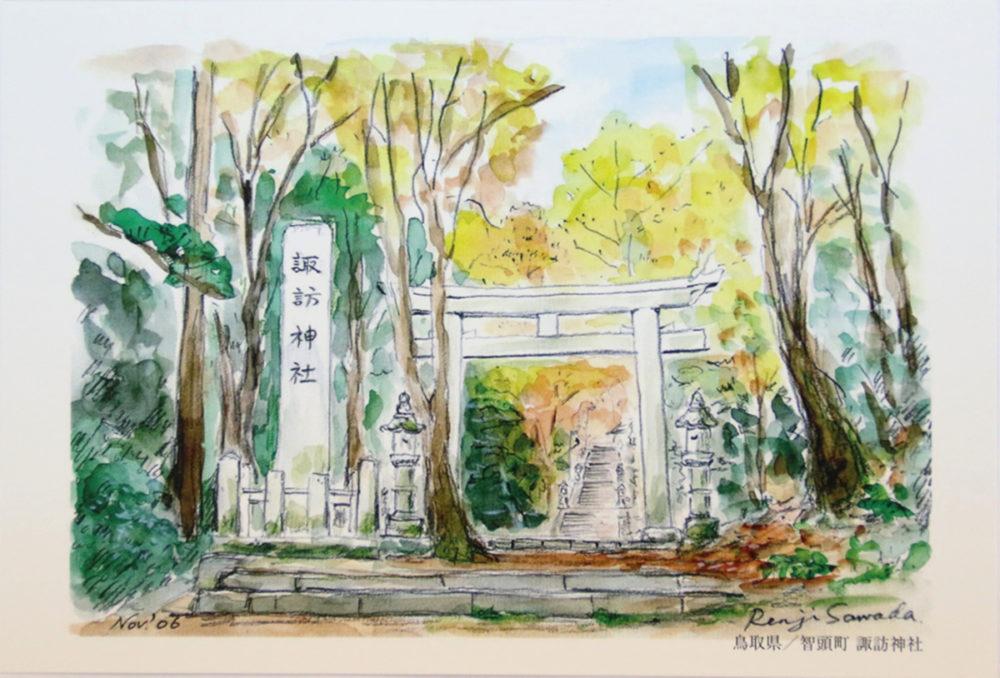 鳥取県智頭町諏訪神社