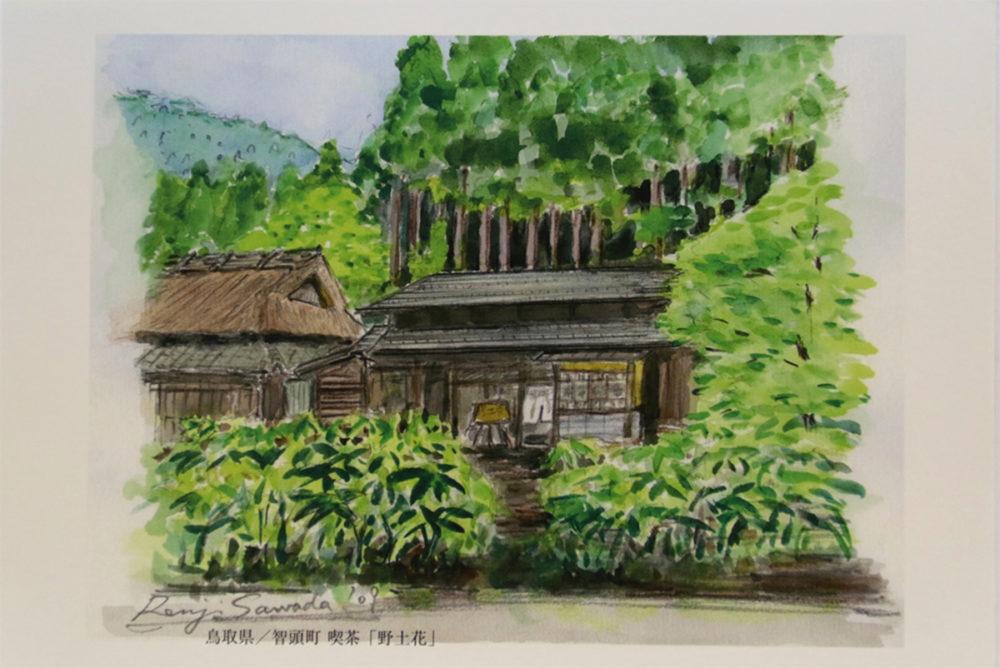 鳥取県智頭町板井原